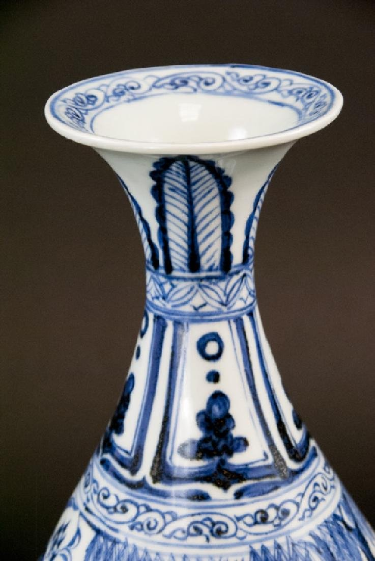 Asian Blue & White Porcelain Vase w/ Stand & Box - 4