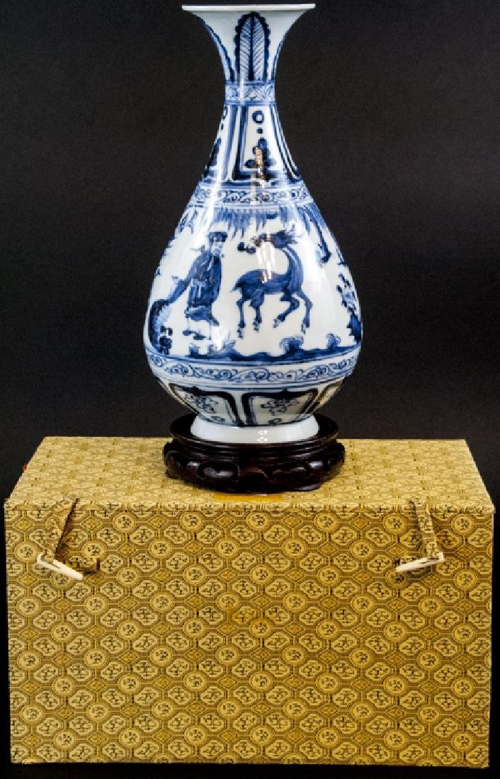 Asian Blue & White Porcelain Vase w/ Stand & Box - 6