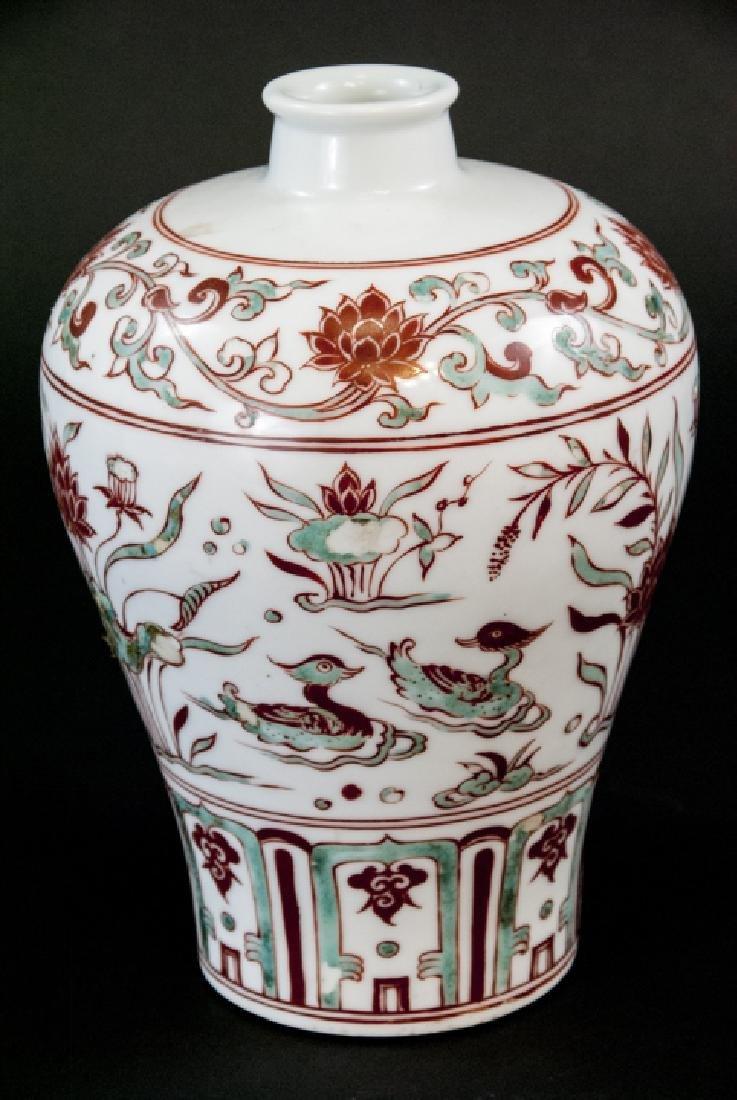 Vintage Asian Lotus Flower Porcelain Vase