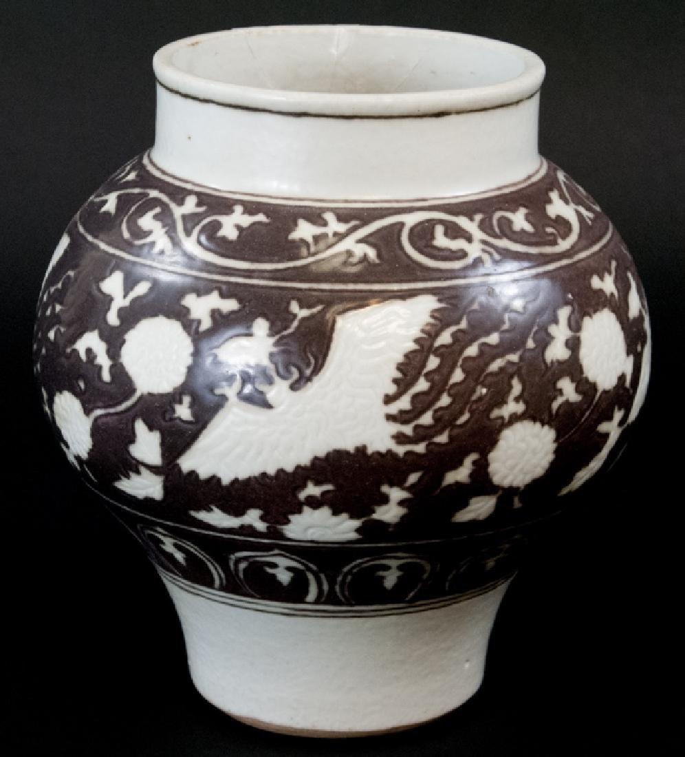 Vintage Black & White Porcelain Vase W/ Bat Design
