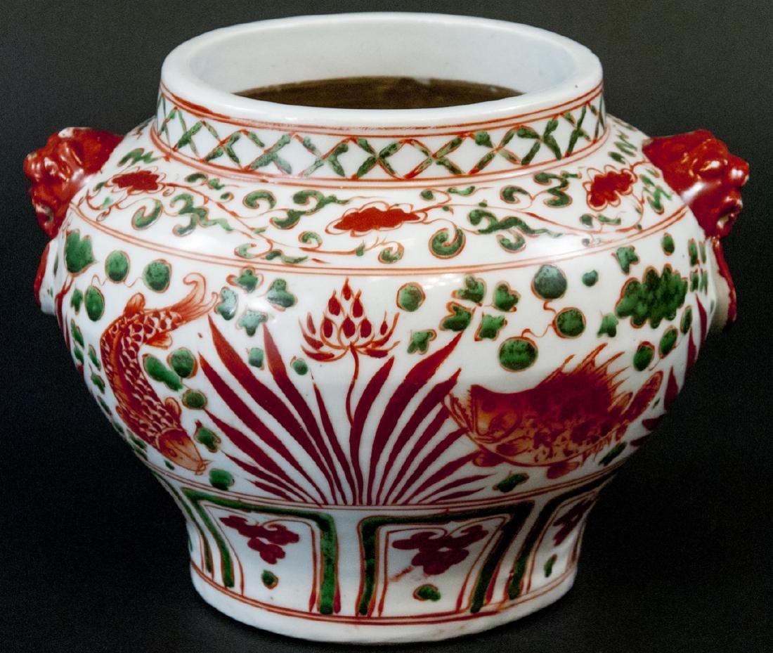 Vintage Asian Porcelain Vase With Fish Design