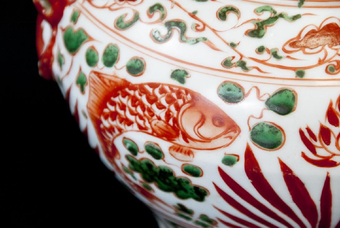 Vintage Asian Porcelain Vase With Fish Design - 2