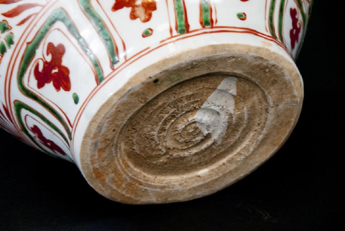 Vintage Asian Porcelain Vase With Fish Design - 3