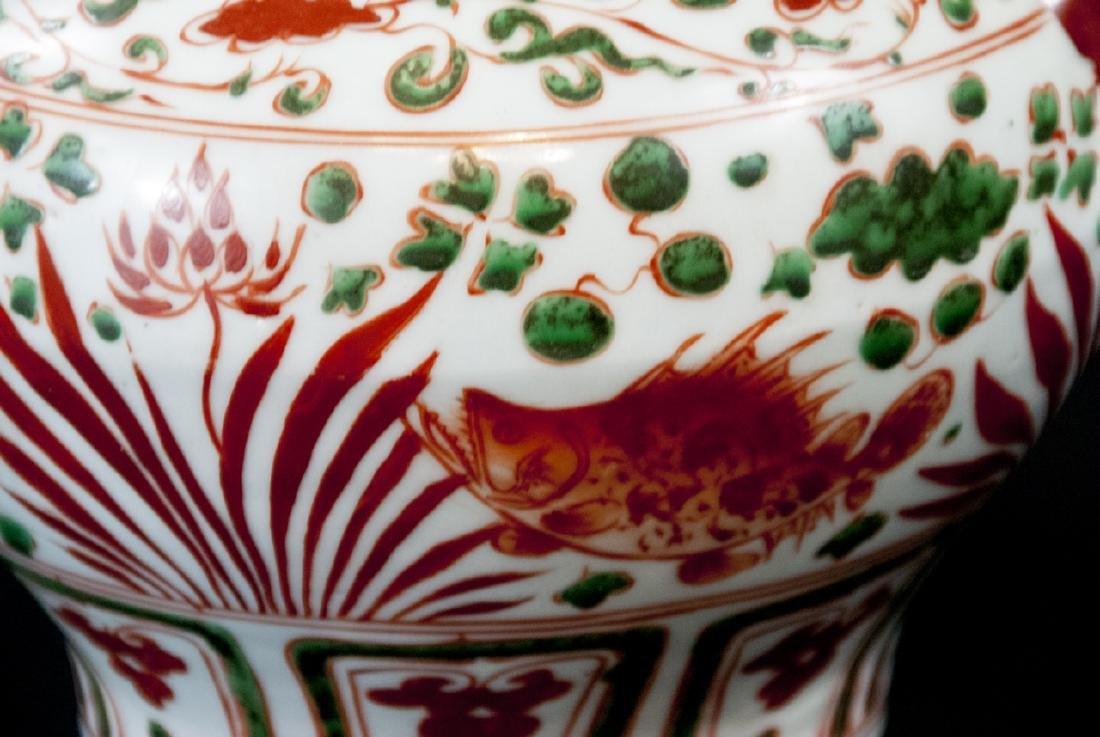 Vintage Asian Porcelain Vase With Fish Design - 4