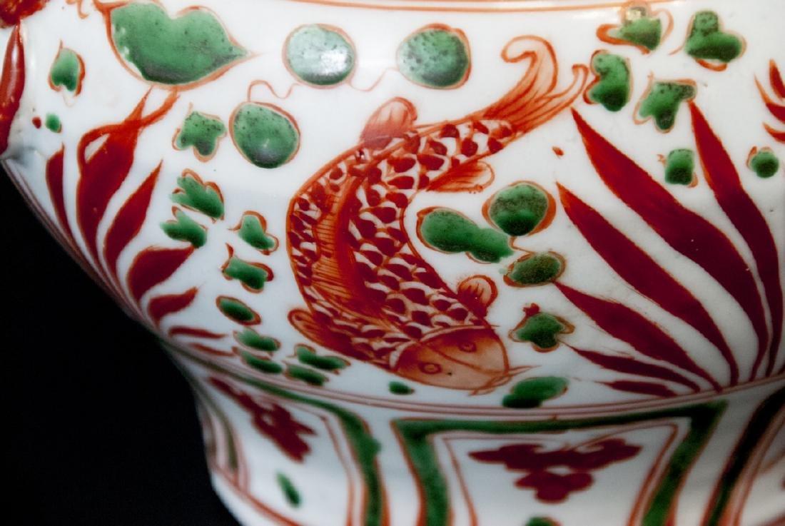 Vintage Asian Porcelain Vase With Fish Design - 5