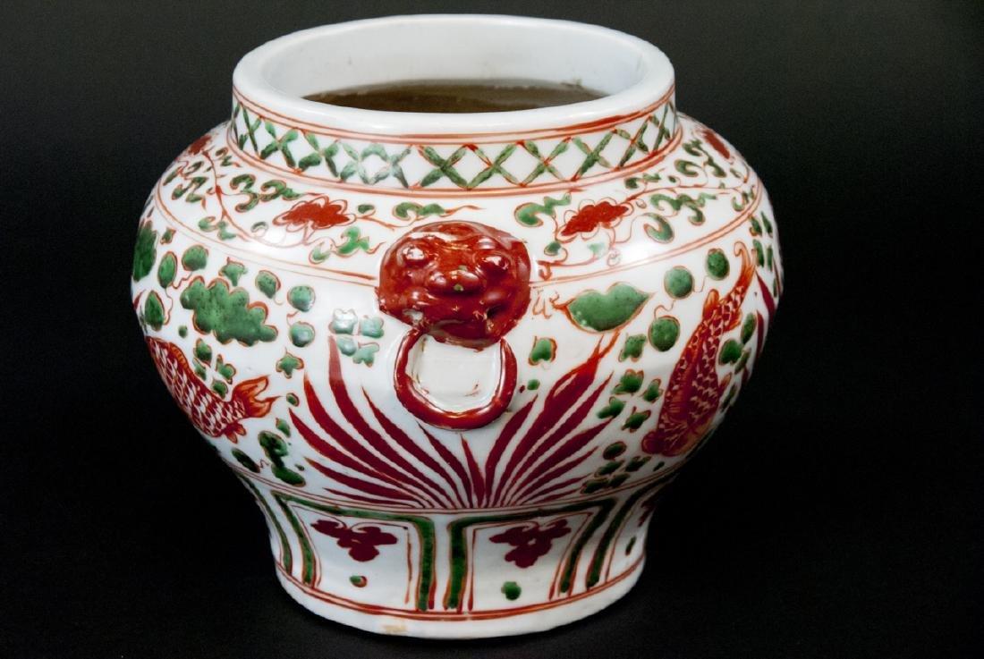 Vintage Asian Porcelain Vase With Fish Design - 6