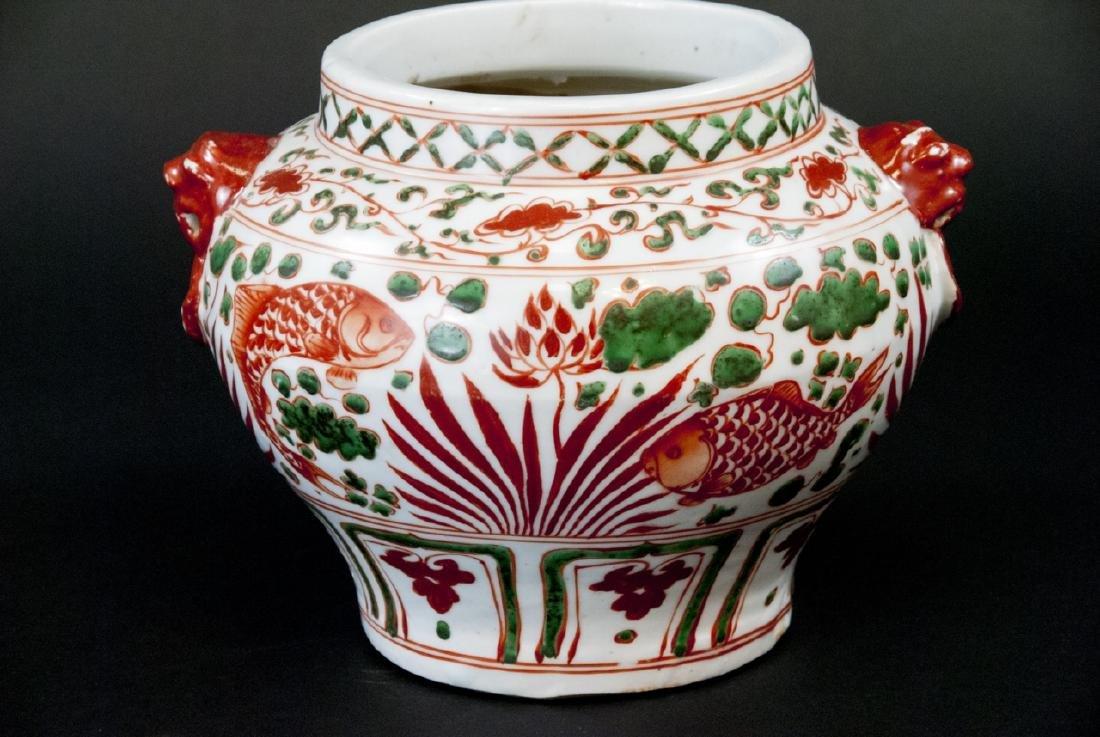 Vintage Asian Porcelain Vase With Fish Design - 8