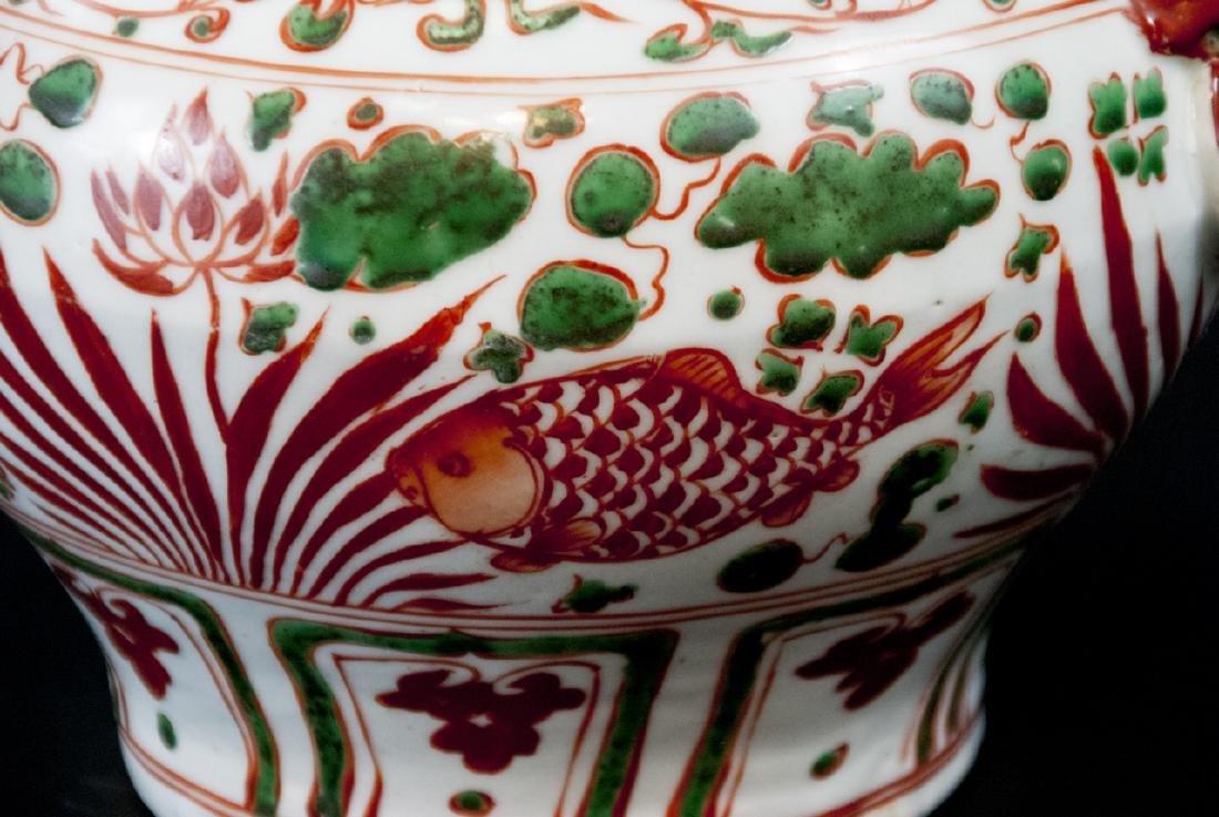 Vintage Asian Porcelain Vase With Fish Design - 9