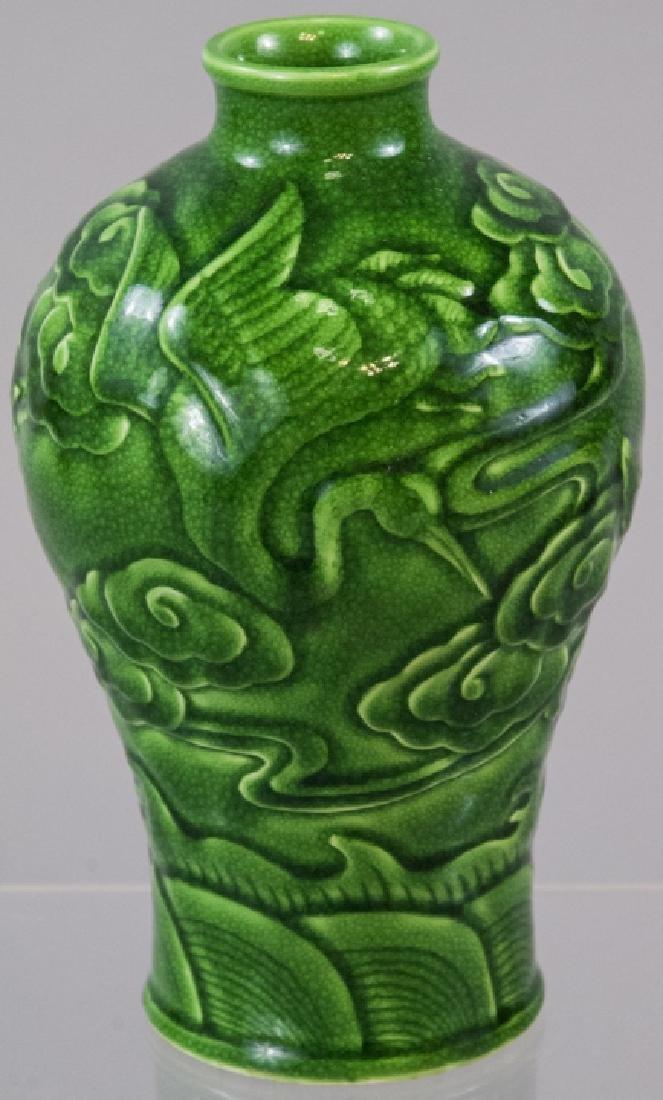 Vintage Asian Green Crackleware Crane Vase