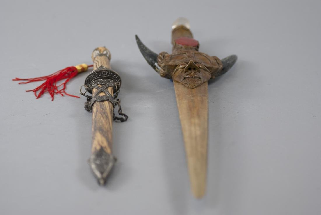 Vintage Decorative Presentation Knives / Swords