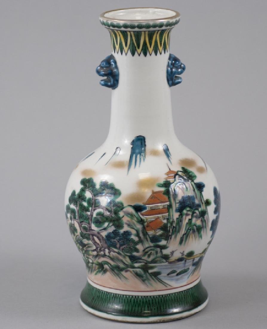 Signed Chinese Hand Painted Porcelain Vase