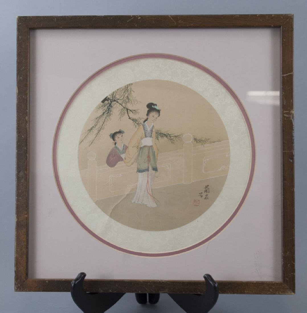Vintage Chinese Signed Watercolor Painting