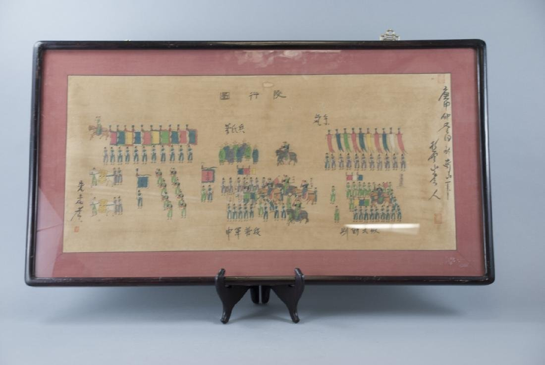 Large Antique Chinese Signed Watercolor Painting