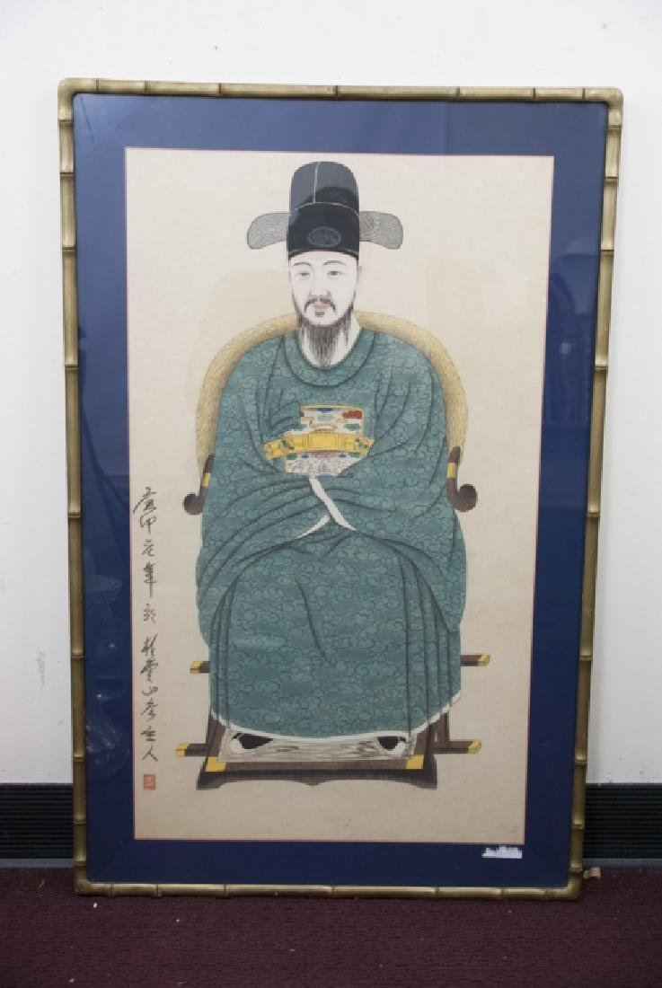 Large Antique Chinese Emperor Watercolor Painting