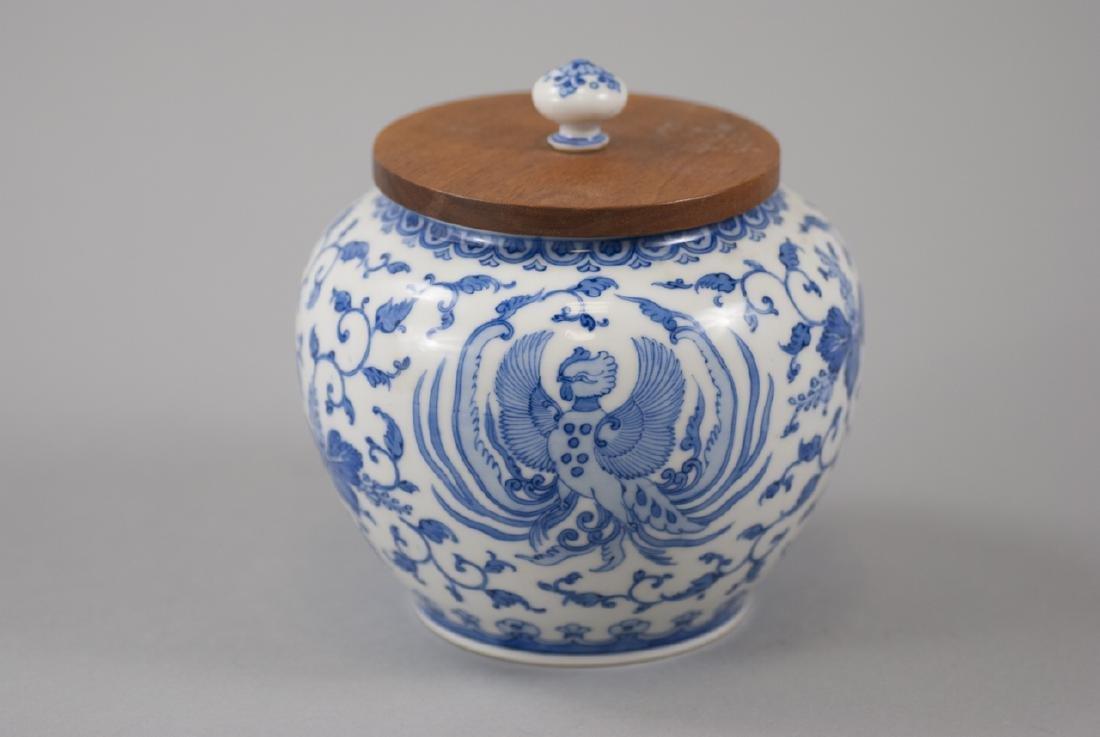Chinese Blue & White Porcelain Lidded Jar