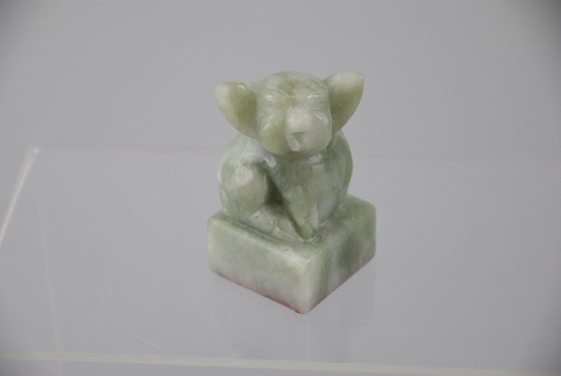 Chinese Carved Jade Mythological Ink Seal