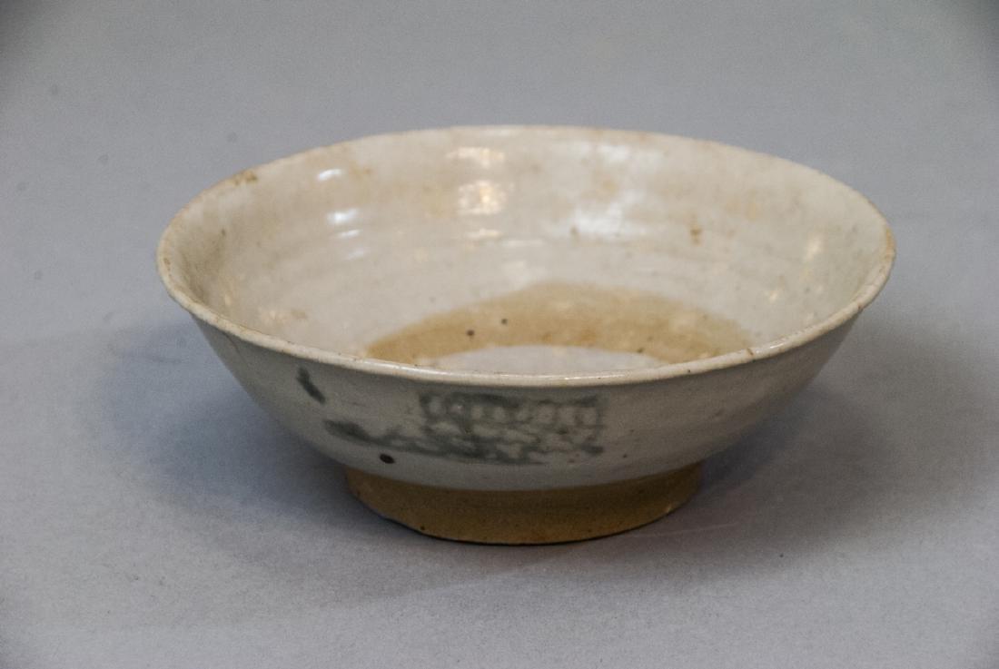 Chinese Glazed Celadon Porcelain Bowl