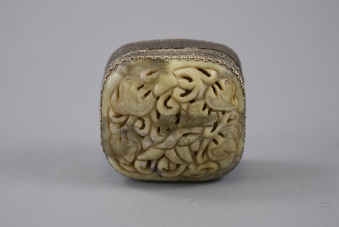 Chinese Carved Jade Mounted Vanity Box