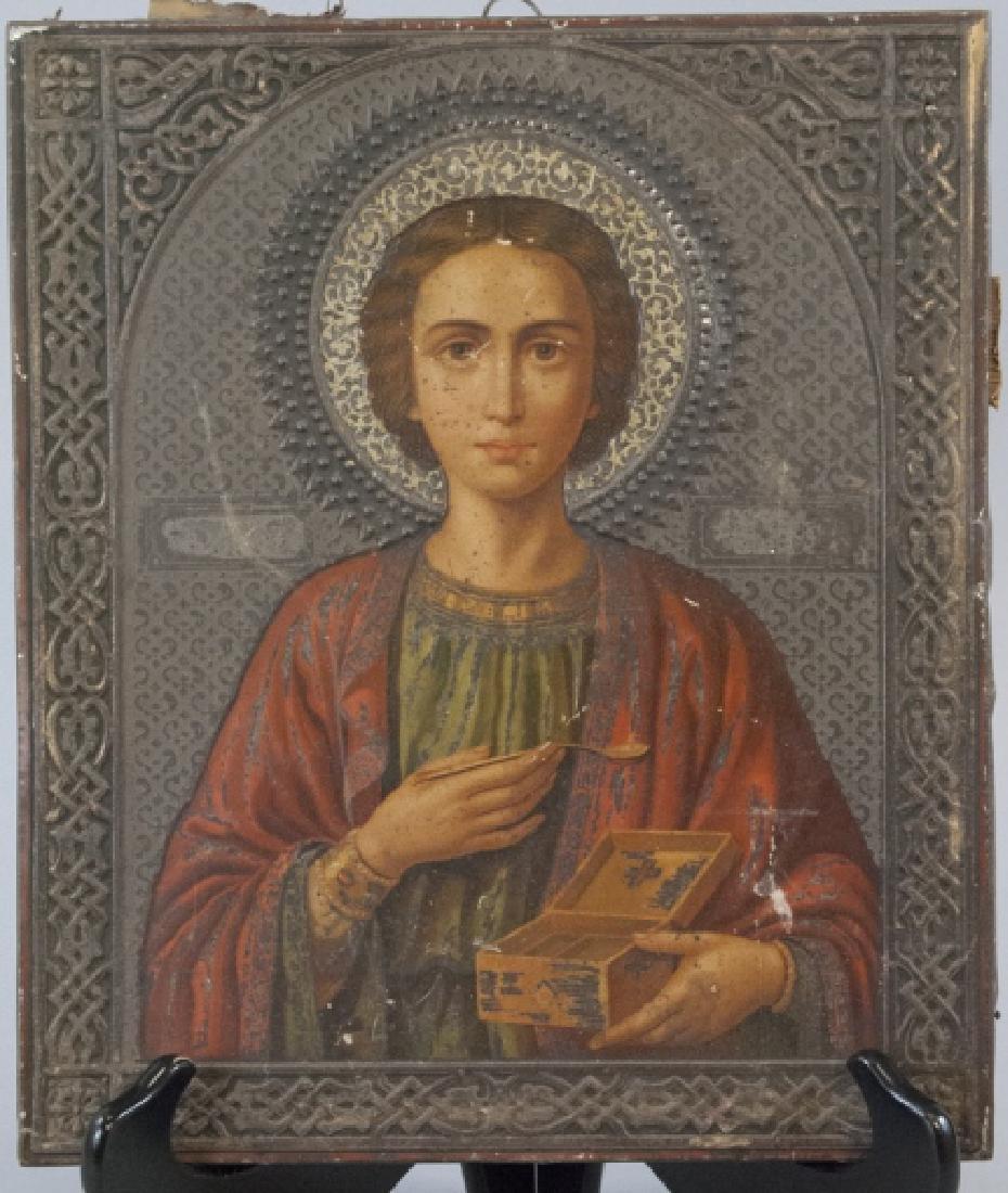 Antique 19th C Imperial Russian Icon w Oklad