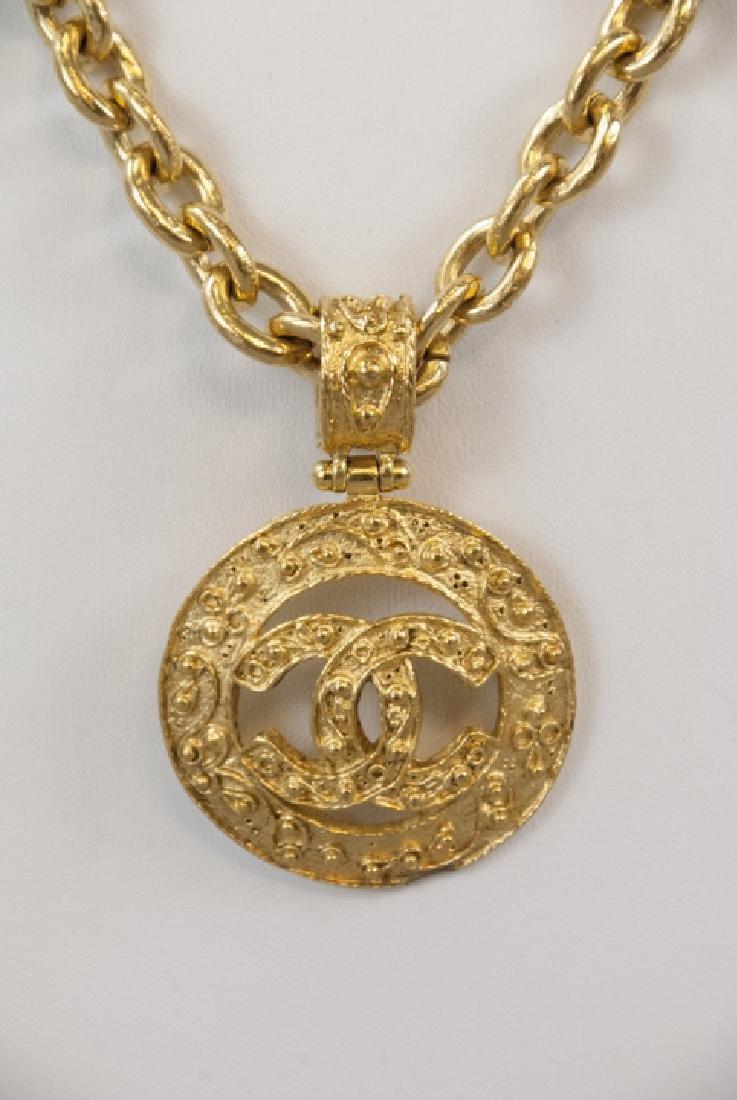 Vintage Chanel Double C Logo Gilt Metal Necklace