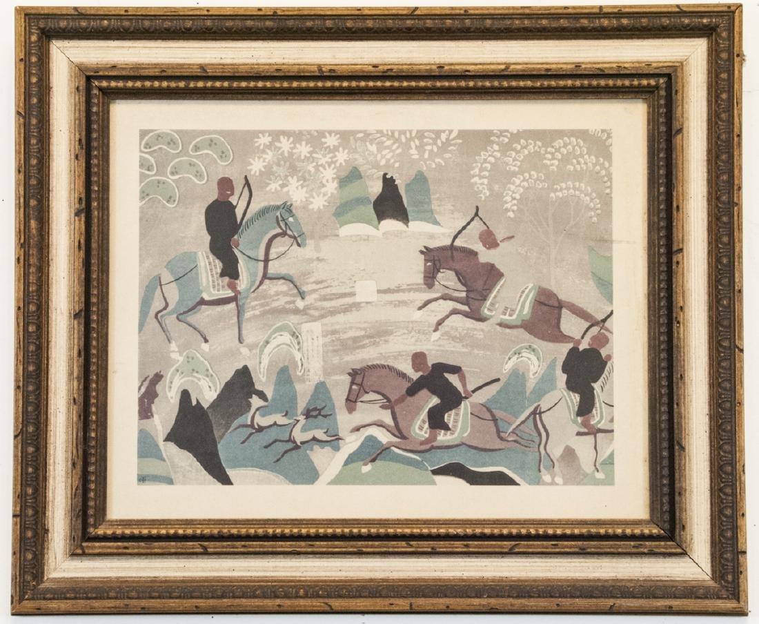 Vintage Tribal Hunters Painting W/ Frame