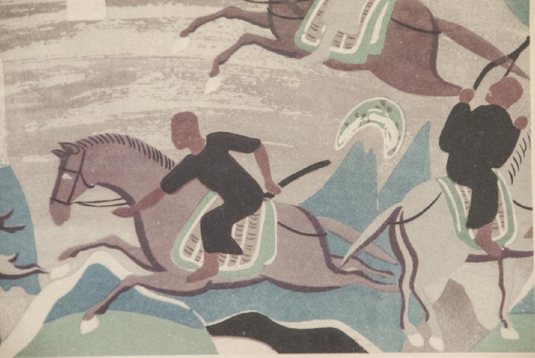 Vintage Tribal Hunters Painting W/ Frame - 4