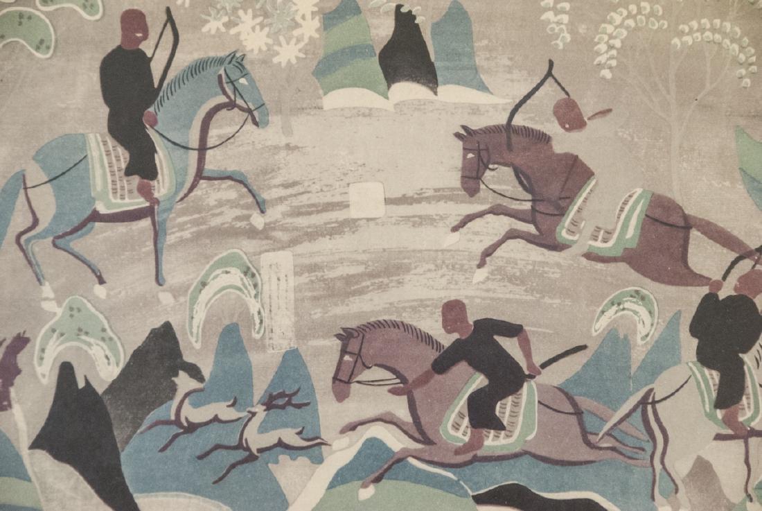 Vintage Tribal Hunters Painting W/ Frame - 5