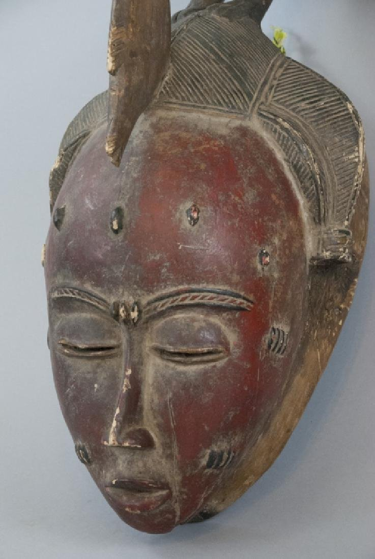 African Hand Carved Hand Painted Tribal Mask - 6