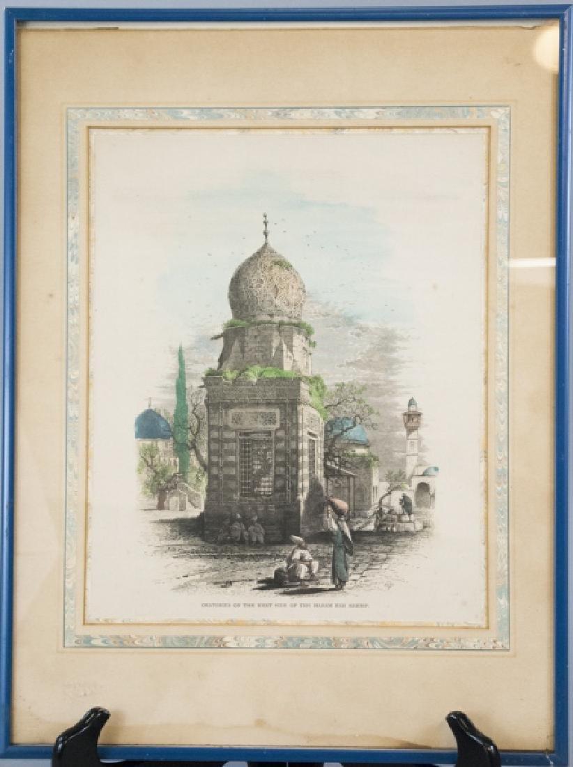 Antique 19th C Hand Colored Jerusalem Print
