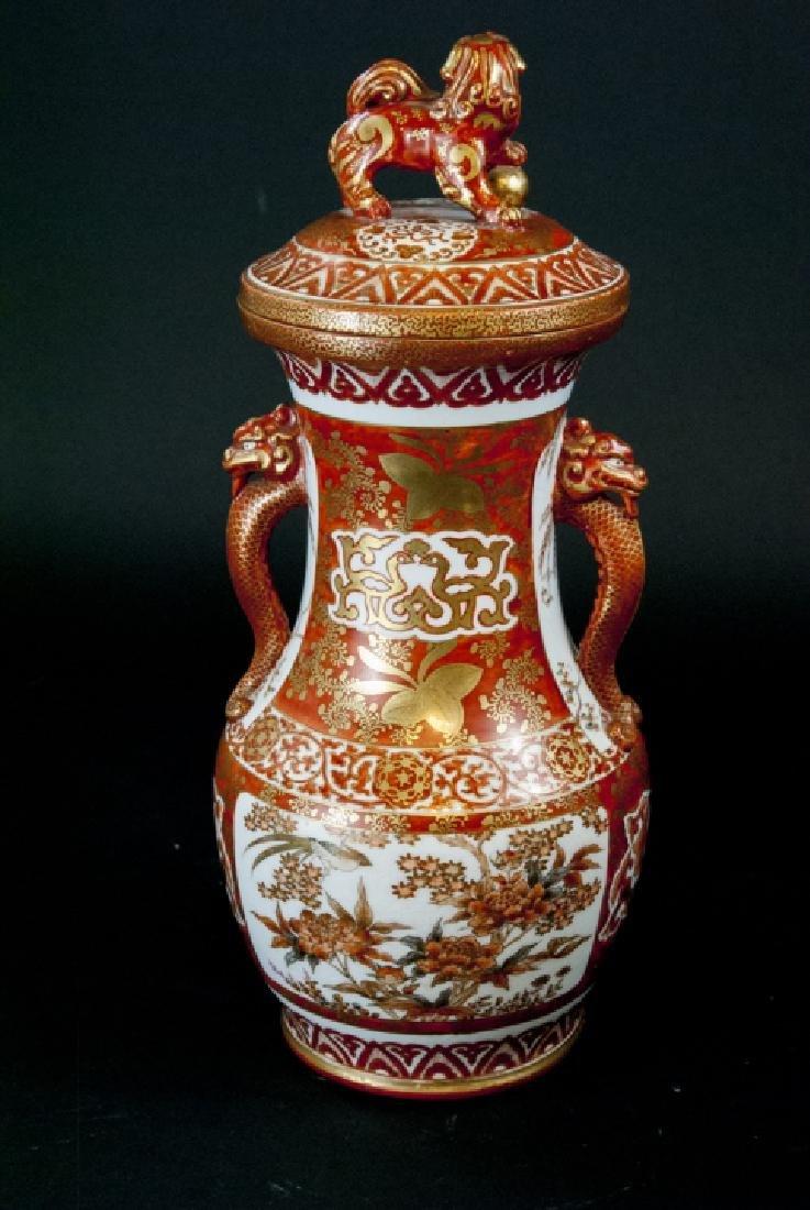 Antique Gold & Orange Japanese Kutani Vase
