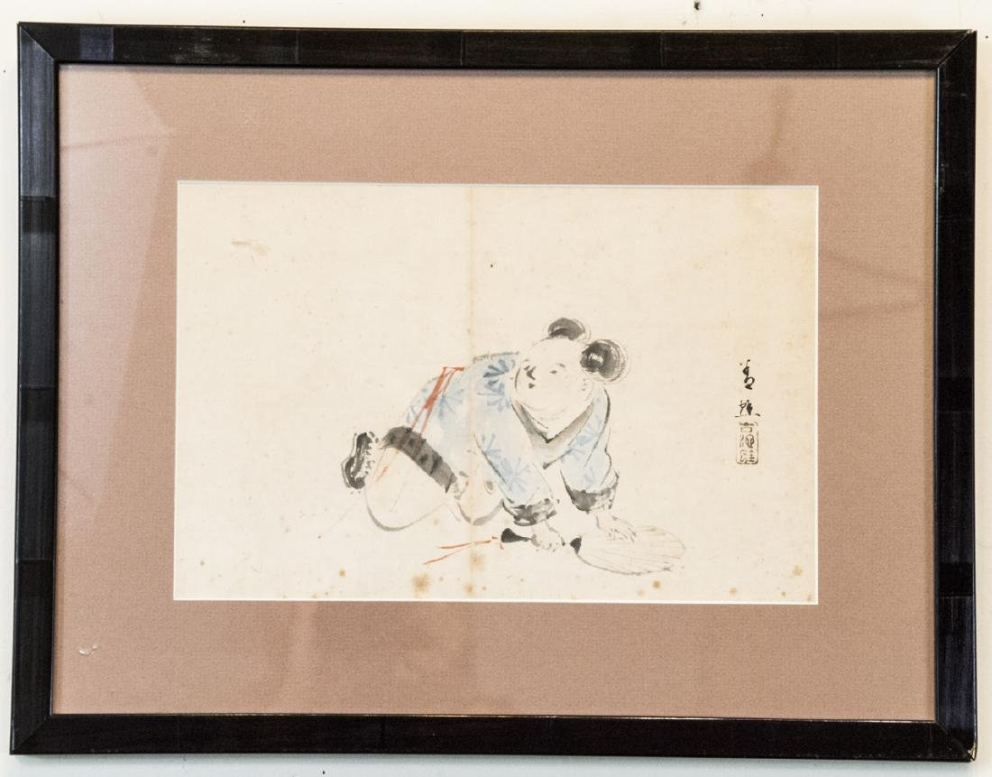 Antique Chinese Signed Watercolor Painting