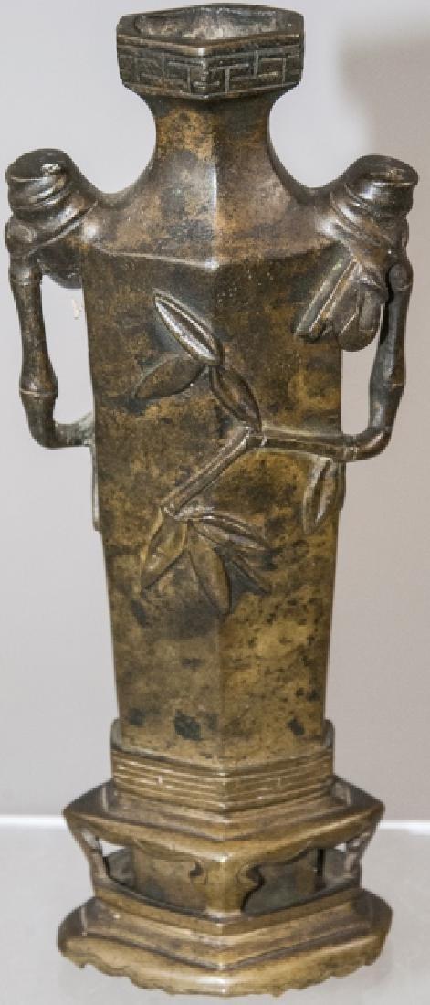 Antique Chinese / Asian Bronze Bamboo Motif Vase