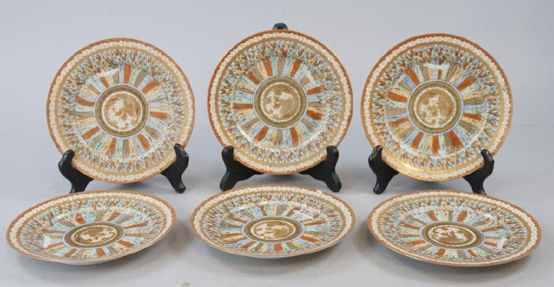 Set Of Six Small Asian Multi-Colored Lunch Plates