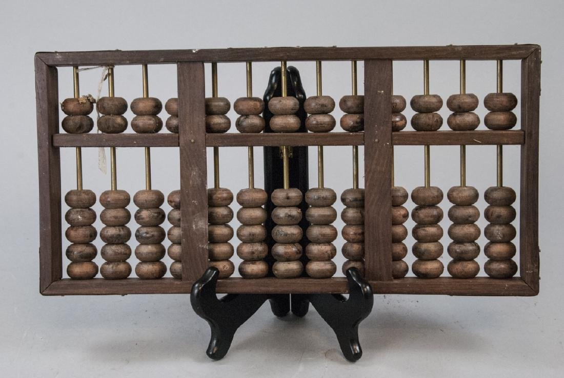 Antique Chinese Lotus Flower Style Abacus