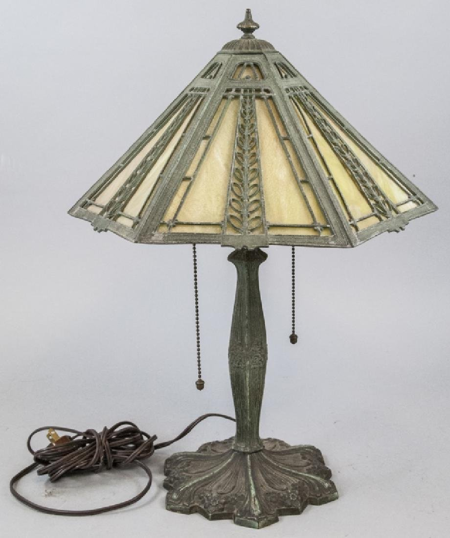Vintage Slag Glass Table Lamp by Miller