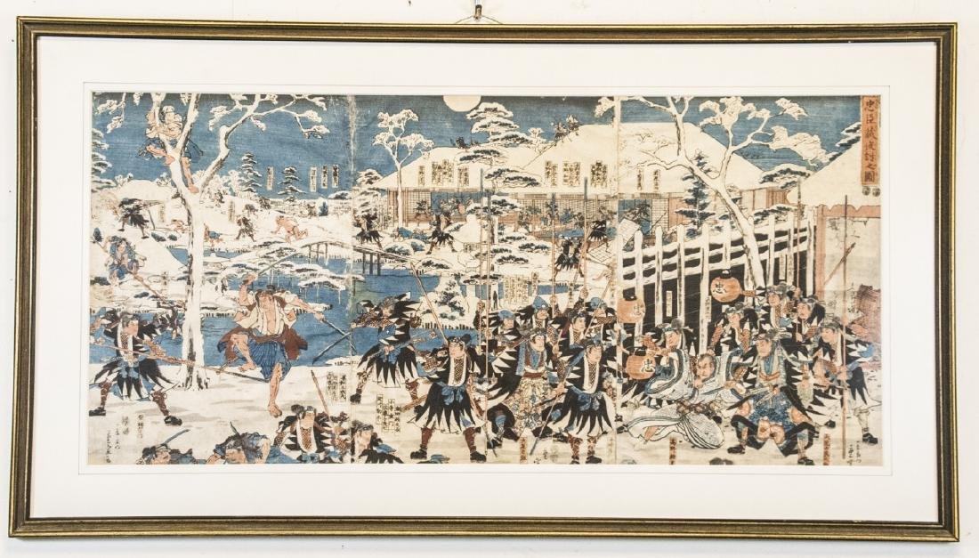 Antique Japanese Woodblock Print Warriors & Palace
