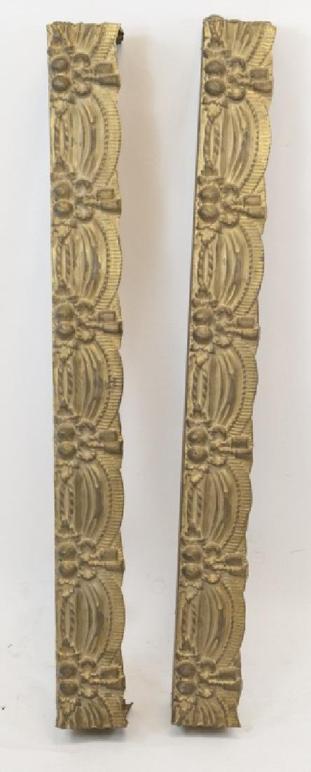 Two Pressed Tin Gilt Metal Curtain Valances