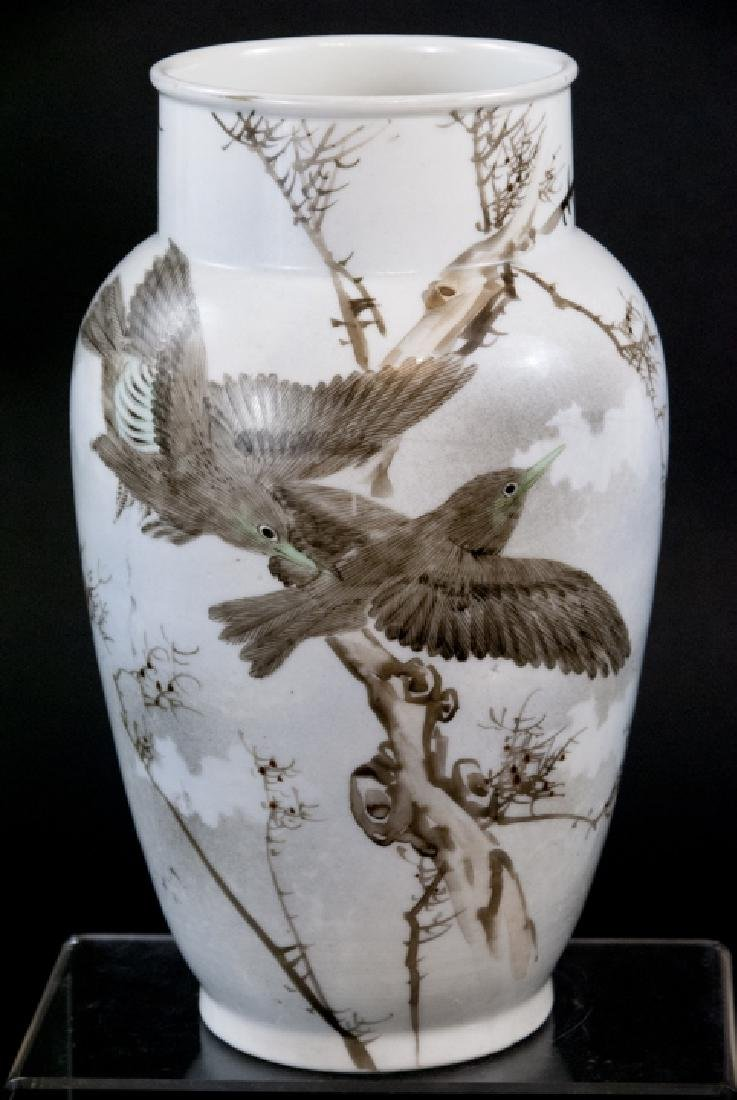 Antique 19th C Hand Painted Vase w/ Bird Motif