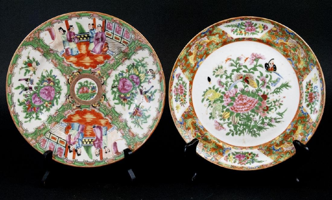 Two Chinese Hand Painted Porcelain Plates