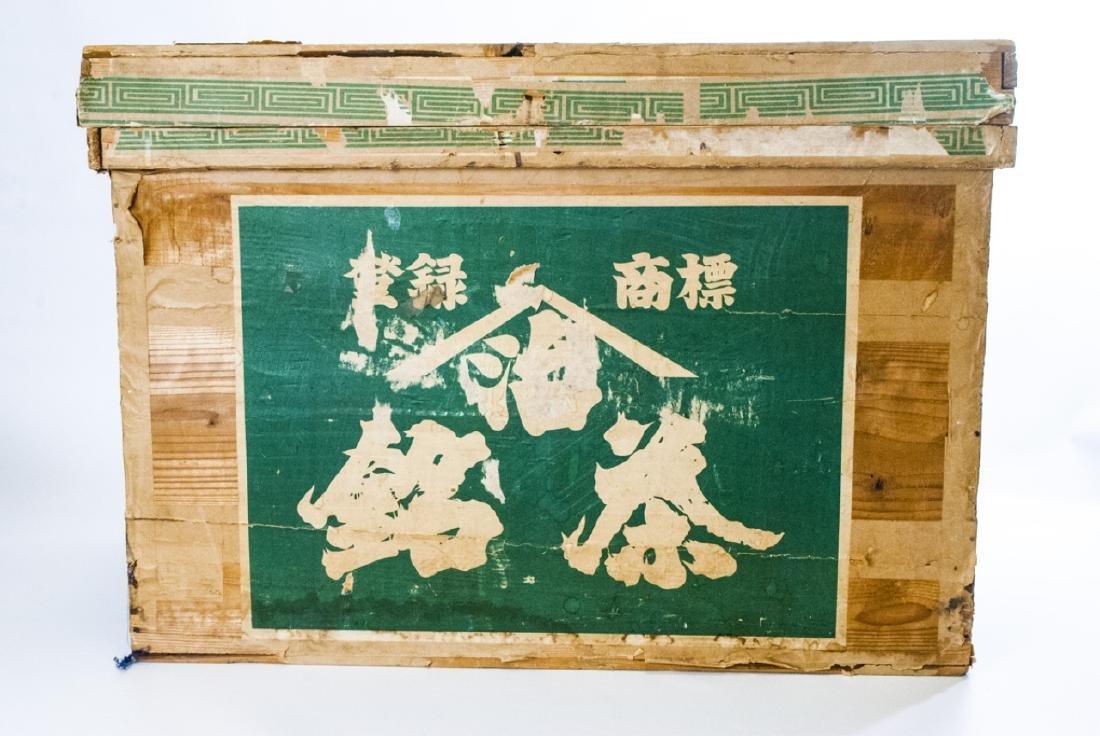 Antique / Vintage Asian Wooden Tea Crate Box