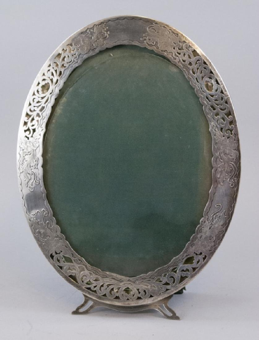 Large Antique Sterling Silver Oval Picture Frame