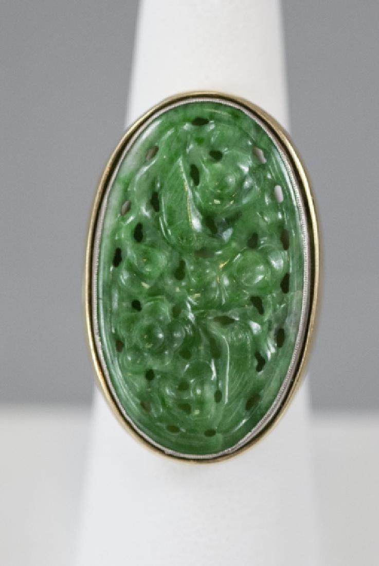 Estate Chinese Carved Jade 18kt Gold Platinum Ring