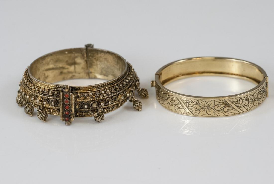 Etruscan Revival Style & Victorian Style Bracelets