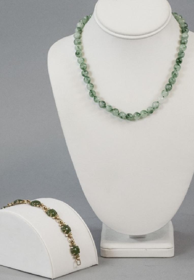 Vintage Jade Bracelet & Spinach Jade Necklace