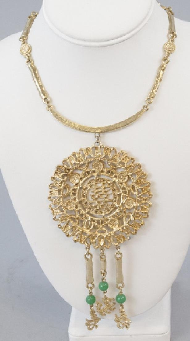 Vintage Large Chinese Gilt Metal Necklace