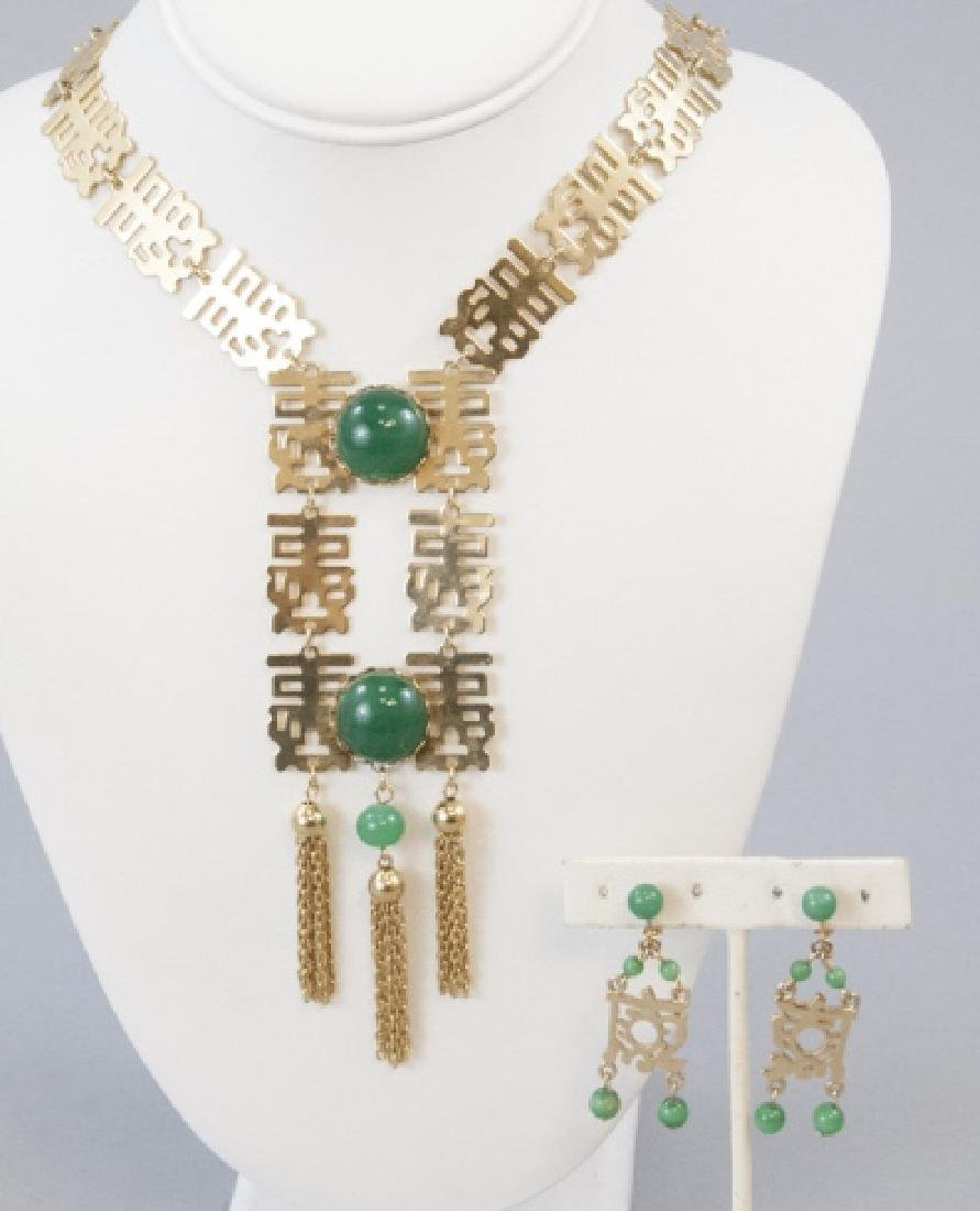 Vintage Faux Jade & Gilt Metal Chinese Jewelry Set