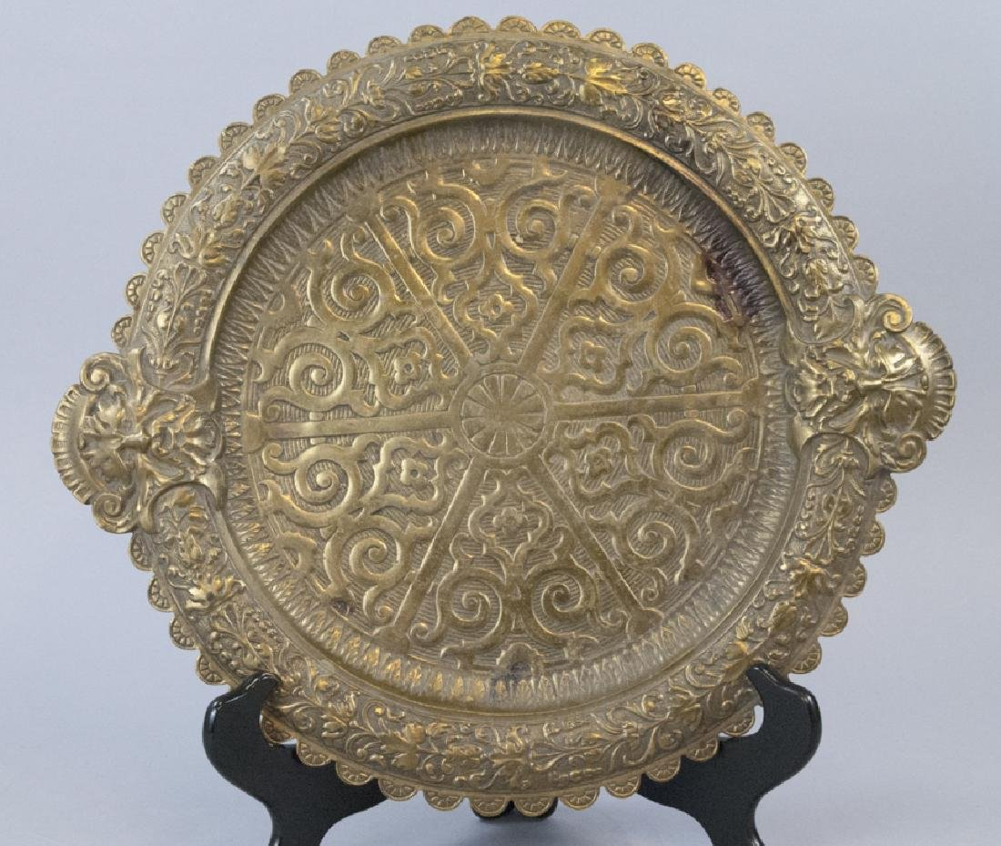 Round Antique 19th C Ormolu Figural Serving Tray