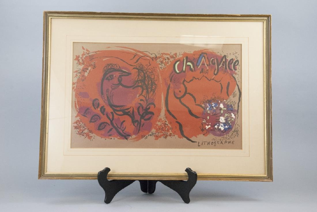 Marc Chagall - Framed Vintage Lithograph