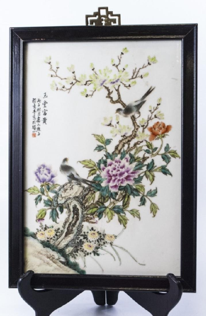 Chinese Framed Hand Painted Porcelain Plaque
