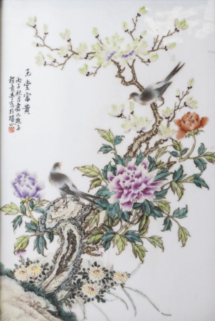 Chinese Framed Hand Painted Porcelain Plaque - 2